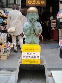 Pray for Japan, Tokyo 2011