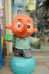 Orange Elephant! Tokyo
