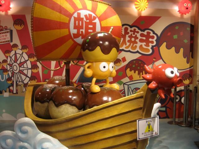 Squidball Display in Odeiba, Tokyo