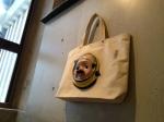 Handbag in Kyoto