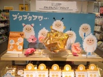 Happy lambs in a Kyoto Department Store