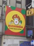 Magic Mushrooms in Kyoto