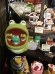Lotsa Frogs, Kyoto