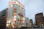 Big Apple Slots and Pachinko