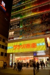 Akihabara Radiokaikan electronics store