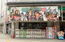 In Nipponbashi