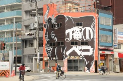 Street Art in Nipponbashi
