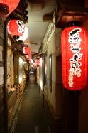 Hallway of lanterns