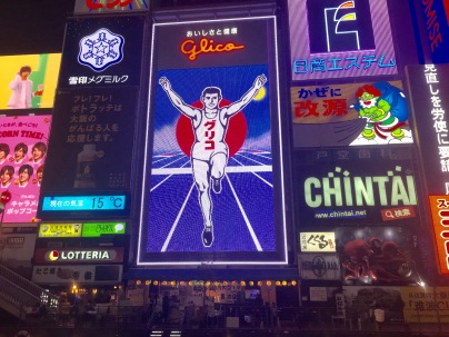 The Glica Running Man sign, Dotonbori