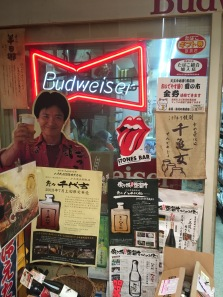 Stones Bar, Kuromon Market